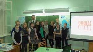 Общее дело в Школе №11 Великого Устюга Вологодской области  Меркурьев Дмитрий