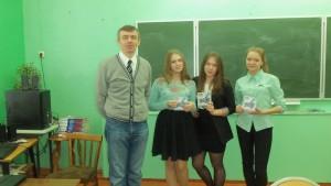 Общее дело в школе №2 города Великий Устюг Вологодской области Меркурьев Дмитрий Сергеевич