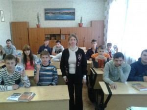 Общее дело Воронеж Елена Викторовна Косякова