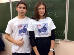 Данис Хизриев
