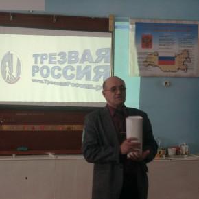 Рыжковская сош1