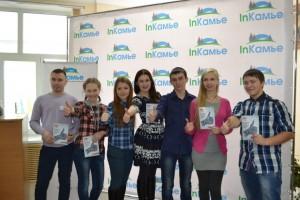 Общее дело на молодёжном форуме Республики Башкортостан