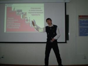 Общее дело в Ивановской пожарно-спасательной академии Никита Левашов