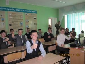 Общее дело в Башкирской гимназии города Агидель республики Башкортостан Шавалиев Ильнур Маратович