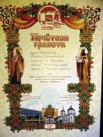 Общее дело на круглом столе «Трезвенное просвещение в Томской области.» XXV Юбилейных духовно-исторических чтений памяти святых равноапостольных Кирилла и Мефодия