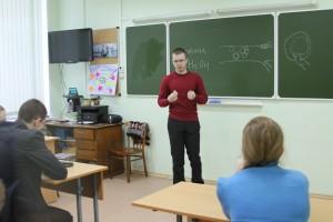 Общее дело в школе №4 города Костромы Павел Александров