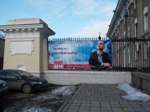 Общее дело баннеры Волжский Волгоградской области