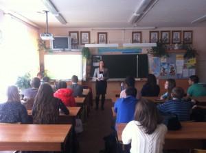 Общее дело в школе №36 города Волжский Волгоградской области