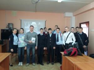 Общее дело в школе №35 города Волжский Волгоградской области Семенов Вадим