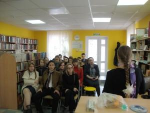 Общее дело в Придонской в библиотеке № 25 Воронежской области Елена Косякова