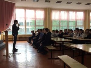 Общее дело в гимназии №8 города Коломны Московской области Ярослав Ковалевский