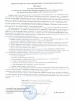 Отзыв Главы МР «Калтасинский район» Республики Башкортостан Ю.М.Садырова на занятие «Искусство публичного выступления» антинаркотической направленности.