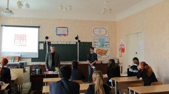 Отчет магнитогорского отделения Челябинской области за 2014-2015 учебный год