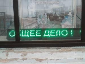 Социальная реклама в Иваново