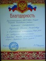 Общее дело в селе Больше-Дорохово Томской области