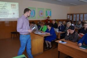 Общее дело в лицее №20 города Костромы Тихомиров Сергей