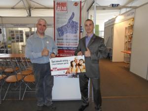 Общее дело на международной выставка «Здоровый образ жизни - 2015» в Псковской области