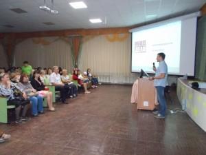 Общее дело на родительском собрании в школе №30 г. Волжский Волгоградской области Семенов Вадим