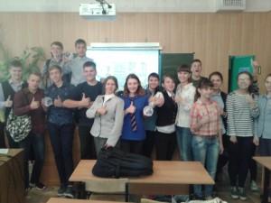 Общее дело в гимназии № 6 города Воронежа Елена Косякова