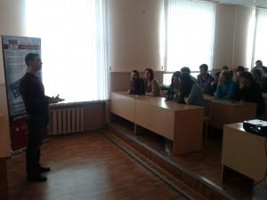Общее дело в Волжском институте строительства и технологий города Волжский Волгоградской области