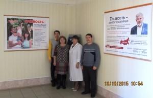 Баннеры Общее дело в городе Агидель республики Башкортостан