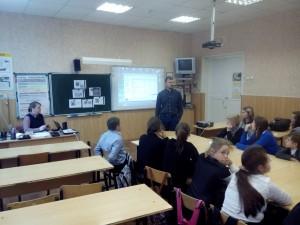 Общее дело на круглом столе в школе №31 города Костромы Тихомиров Сергей