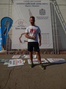 """Общее дело на """"Кросс Нации 2015"""" в Самарской области"""