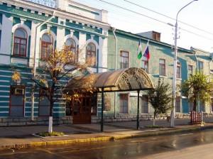 Общественный совет при УФСКН России по Республике Башкортостан