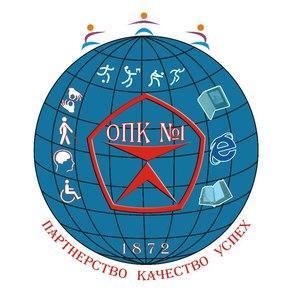 омский педагогический колледж №1