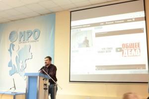 Презентация проекта «Здоровая Россия — Общее дело» в Кировской области