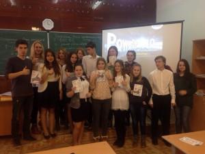 Общее дело в Волжском политехническом техникуме города Волжский Волгоградской области