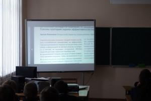 Общее дело в школе №2 г. Шебекино Белгородской области