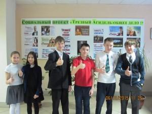 Плакаты Общее дело в Башкирской гимназии города Агидель республики Башкортостан