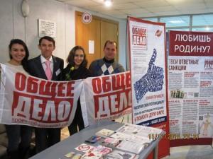 Общее дело на выступлении О. Г. Торсунова в городе Уфе республика Башкортостан
