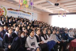 Общее дело в в гимназии №5 города Кызыла республики Тыва