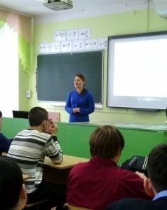 Общее дело в школе №2 г. Омутнинска Кировской области