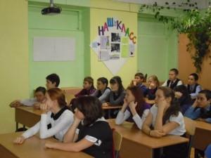 школа 65 Ижевск 07.12.15
