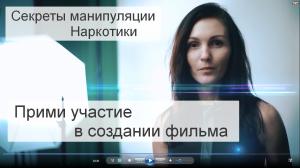 2015-12-04_10-23-43_Skrinshot_ekrana