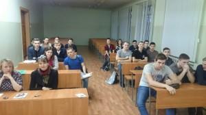 Общее дело в Волжском филиале МЭИ города Волжский Волгоградской области