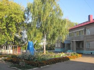 МКУ Ижевский детский дом