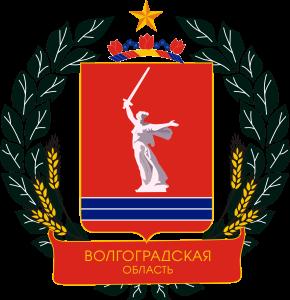 герб Волгоградской область