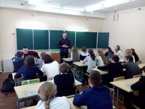 Общее дело в школе №21 города Костромы
