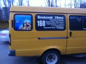 Стикеры Общее дело на маршрутных такси города Волжского Волгоградской области