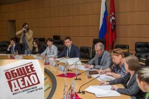 Общее дело направило ответ на заявление Минпромторга