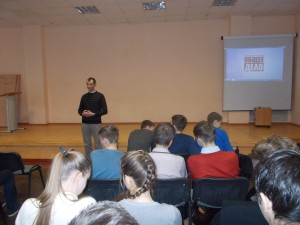 Общее дело в школе №94 города Саратова