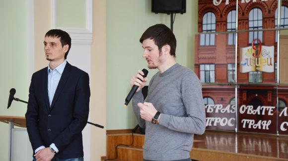 Презентация проекта «Здоровая Россия — Общее дело» для педагогов города Белгорода