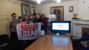 Общее дело в гостях у Воскресной школы при Пантелеимоновском храме г. Кисловодска Ставропольского края