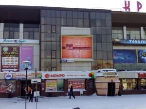 "Ролики ""Общее дело"" на улицах города Омска"