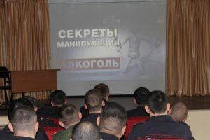Общее дело в войсковой части 2662 ВВ МВД РФ города Омска