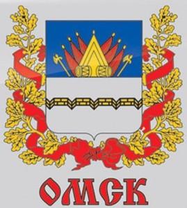 gerb-omska